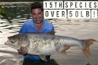 Gary Newman lands his 15th 50lb-plus freshwater species